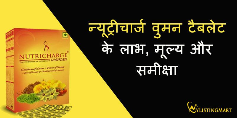 Nutricharge Woman Tablet Hindi